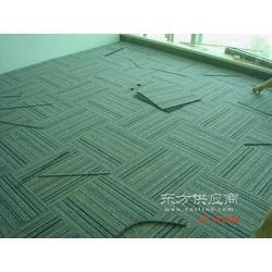 会议室地毯安装方块地毯18621969278图片