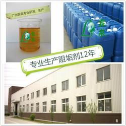 忻州缓蚀阻垢剂、缓蚀阻垢剂、循环冷却水专用环保药剂图片