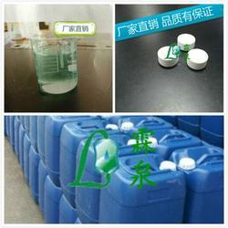 杀菌灭藻剂,湖南杀菌灭藻剂,高效快速杀菌、除藻图片