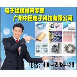 导热硅胶-广州中巨导热硅胶-导热硅胶怎么涂图片
