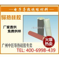 【廈門導熱硅膠】_導熱硅膠套套管_廣州中巨圖片