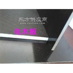 黑色电木板经销商-产品品牌图片