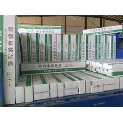 防静电橡胶板厂家-天宇橡胶公司(在线咨询)宁海防静电橡胶板图片