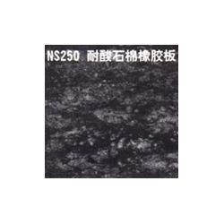 石棉板-石棉板最新-天宇橡胶公司(认证商家)图片