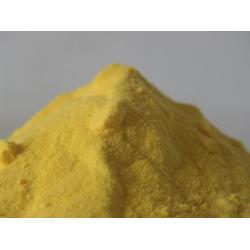 聚合氯化铝分子式_宿迁聚合氯化铝_锦鹏水处理聚铝图片
