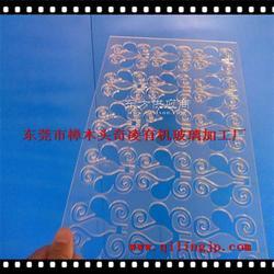 压克力板加工 亚克力板 亚加力板加工 高透明亚克力板3mm图片