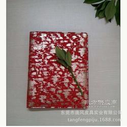 新款万用手册-唐风新款万用手册七月出品-环保材质图片