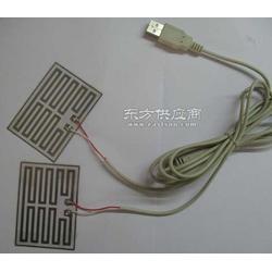 欣控供应USB暖手保发热片图片