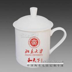 定做公司礼品茶杯厂家图片