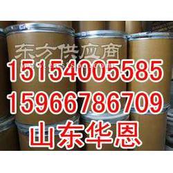 供应 紫外线吸收剂uv-327图片