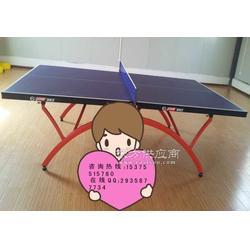 红双喜乒乓球桌 室内折叠乒乓球台图片
