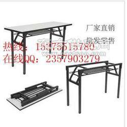 折叠桌 长条培训桌 会议组合桌 快餐食堂桌子图片