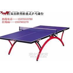 红双喜乒乓球桌 室内课折叠乒乓球桌 包送货球台图片