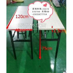 折叠条形桌 折叠活动桌 折叠培训快餐桌 专业供应长条桌图片