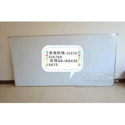 磁性白板 单面移动白板供应图片