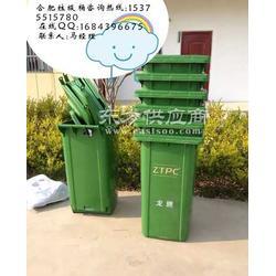 240L环卫垃圾桶 现代分类垃圾桶厂家直销图片