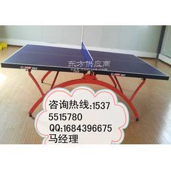 红双喜乒乓球台T3526室内折叠乒乓球桌图片