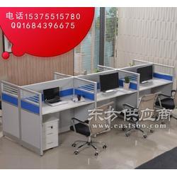 好家具来铭居 俞丽办公 员工屏风工作位电脑桌厂家定做图片