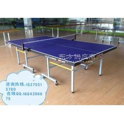 送货上门正品DHS红双喜乒乓球桌家用折叠乒乓球台标准室内乒乓桌图片