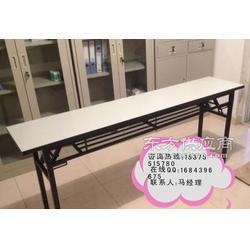 折叠长条培训桌多少钱一张 都?#24515;?#20123;尺寸条形会议桌是现货的图片