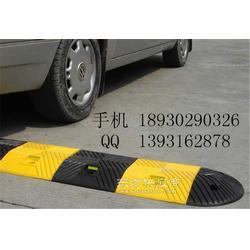 减速带 减速带安装 减速带每米多少钱图片