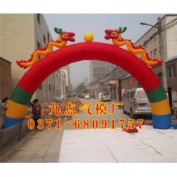气模,九点气模,郑州气模图片