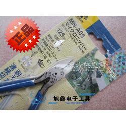 日本马牌斜口钳MN-A05,马牌剪钳MN-A05图片