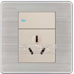 迅电开关插座 插座安装接线步骤图片