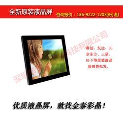 LT070ME05000、液晶屏、屏图片