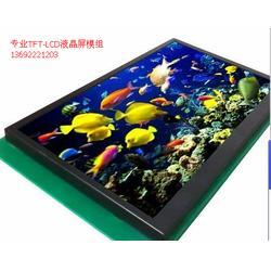 天马4.3寸液压晶屏_液晶屏_工业屏图片