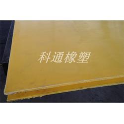 科通橡塑正品保证、含硼聚乙烯耐磨板供应、咸阳聚乙烯耐磨板图片