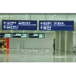 桂丰供应停车场铝型材灯箱 车库LED灯箱图片