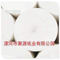 木浆纸大轴纸杠纸的纸幅一般是多少的图片