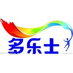 多乐士外墙漆、多乐士涂料、广州多乐士图片