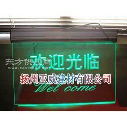LED显示屏1.5mmPC透明薄膜PC透明片材图片