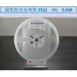 合金贴片电阻,合金贴片电阻厂商,SUP美隆电子图片
