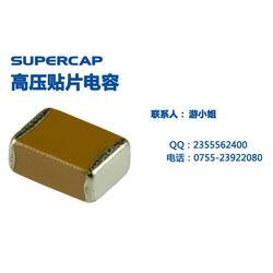 1206SMD片容厂家直销、1206SMD电容SUP美隆电子图片