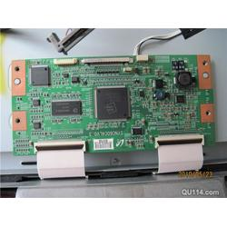 武侯区海尔、海尔液晶电视成都安装、海尔电器成都网点图片