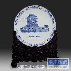 陶瓷厂家生产定做陶瓷大盘 青花瓷盘 可加字加印LOGO图片