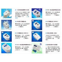 兆基科技、自动计费IC卡智能水表、孝感市IC卡智能水表图片