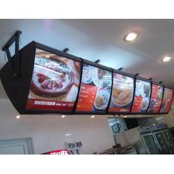 双面旋转点餐灯箱 新余点餐灯箱 南邦点餐灯箱怎么图片