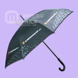 广告雨伞生产凯路仕 广告雨伞 定做雨伞图片