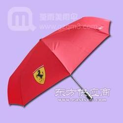 制伞厂定制吴天房地产雨伞广告雨伞图片