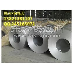 新大中镀铝锌钢卷期货订货政策图片