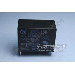 宏发HF继电器JZC-33F/024-HS3原装新货图片