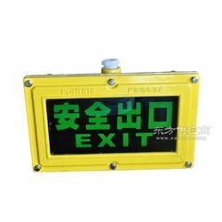 海洋王BXE8400防爆安全出口标志灯 巷道标志灯图片