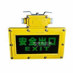 QQ咨询订购海洋王BXE8400固态标志灯图片