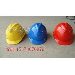 高品质供应铭盾安全帽图片