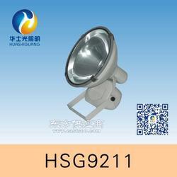 HSG9211/NTC9211防水防尘防震投光灯图片