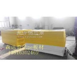 最新隧道鉛床襯墊板 PE襯墊板功能 PE襯墊板精品展示圖片